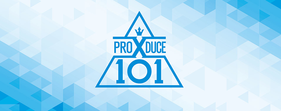「PRODUCE X 101」2019年5月3日(金)日韓同時放送スタート!