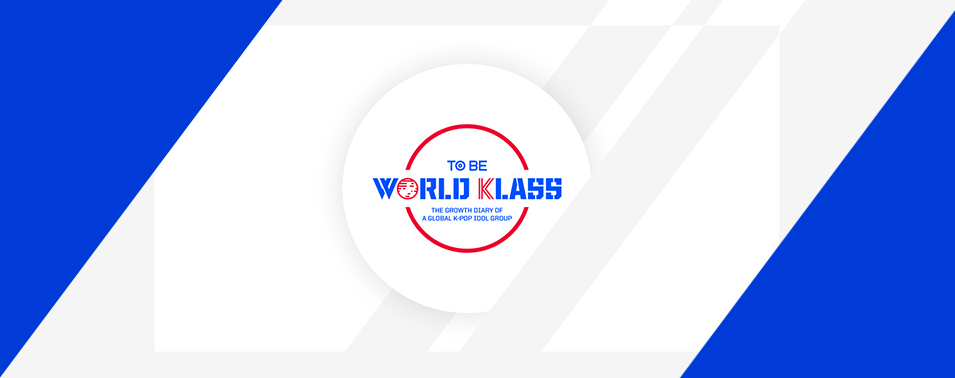 「TO BE WORLD KLASS」2019年10月30日(水) スタート!