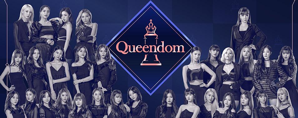 「Queendom」11月13日(水)スタート!