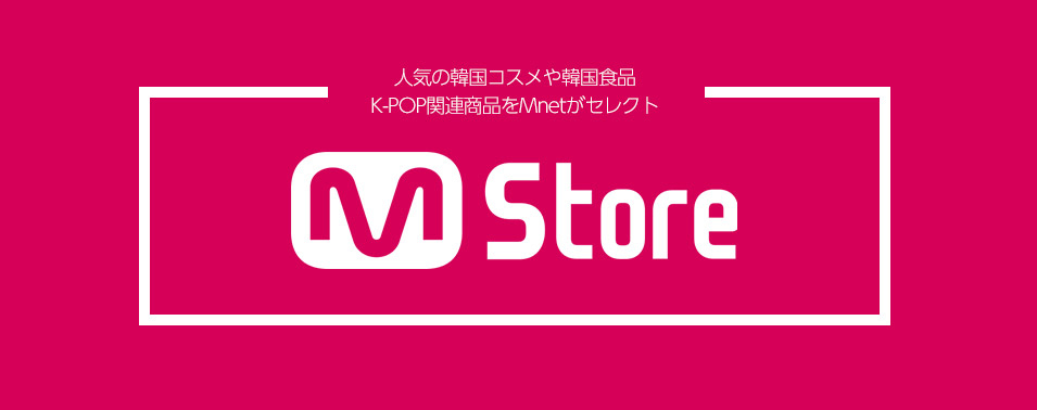 『M Store』