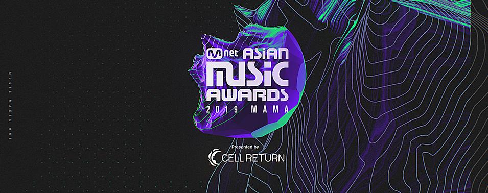 2019 Mnet Asian Music Awards 字幕版 2020年1月21日(火)16:00放送!