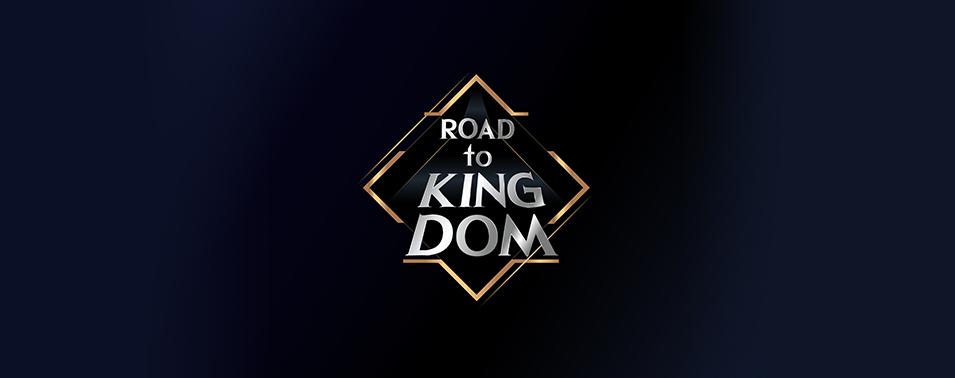 Road to Kingdom 字幕版