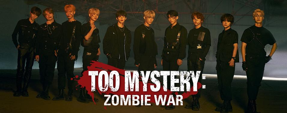 TOO MYSTERY:ZOMBIE WAR