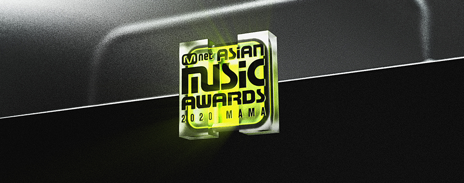 2020 Mnet ASIAN MUSIC AWARDS 字幕版