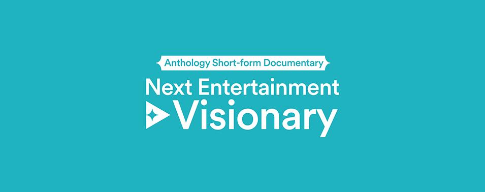 Next Entertainment Visionary