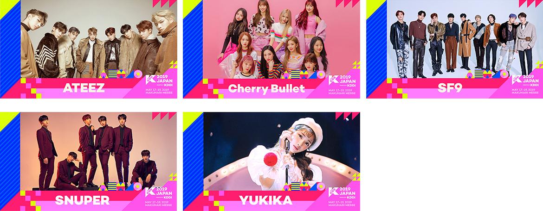 5 年目を迎える世界最大級の K-Culture フェスティバル 『KCON 2019 JAPAN』 コンベンションステージ出演 最終ラインナップが決定!! コンベンションチケット 絶賛販売中! <5月17日(金)、18日(土)、19日(日) 幕張メッセ国際展示場ホール>