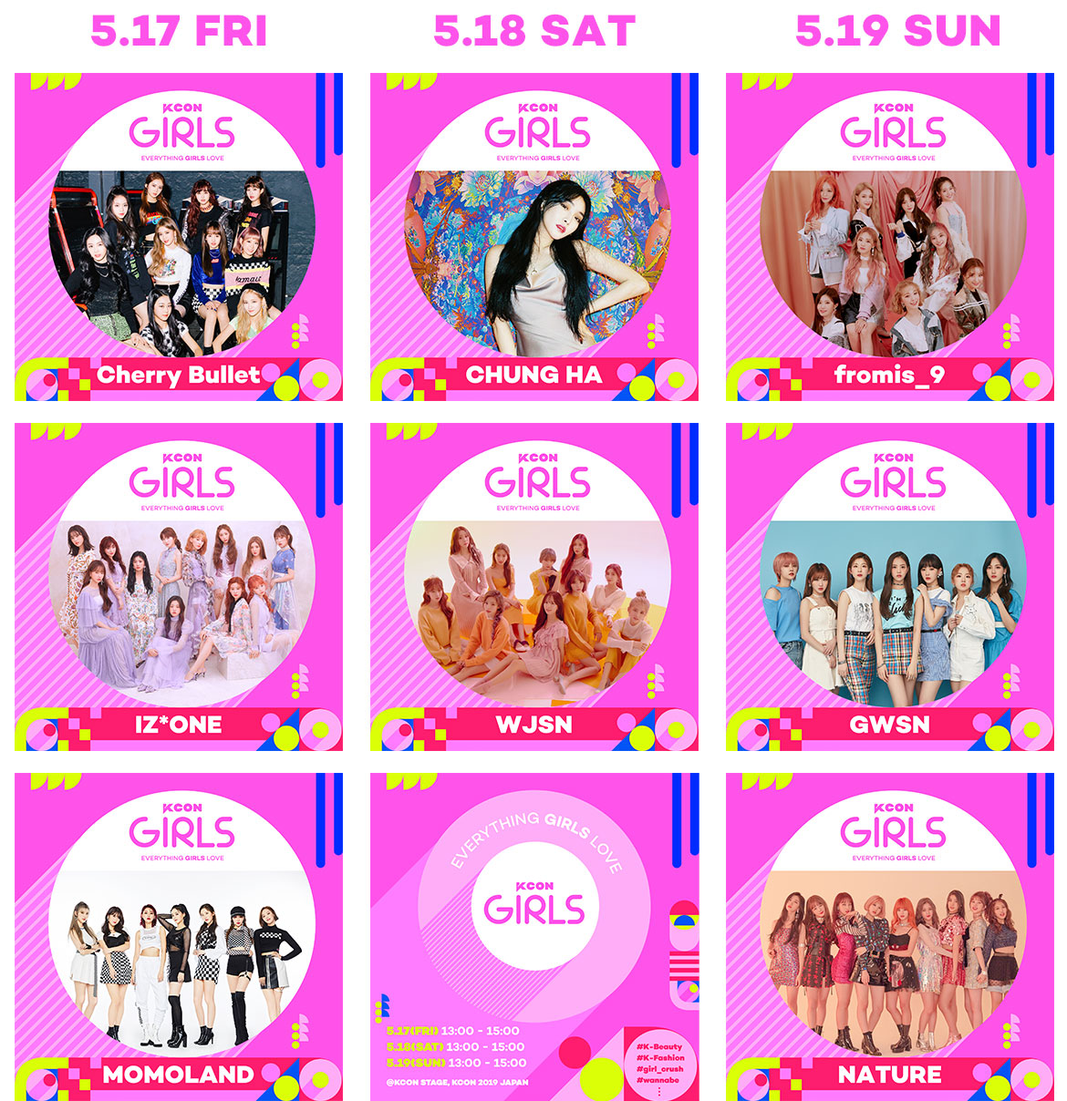 世界最大級の K-Culture フェス KCON から新たなブランドが誕生!  EVERYTHING GIRLS LOVE『KCON  GIRLS』  K-POP ガールズグループ、インフルエンサー、ファッション/ビューティーブランド、メディアなど  すべてがつまった贅沢でまばゆいコラボレーション! <5月 17 日(金)、18 日(土)、19 日(日)幕張メッセ国際展示場ホール>