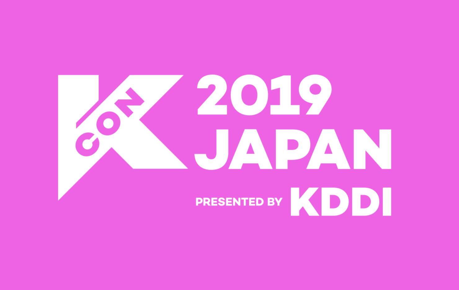 世界最大級の K-Culture フェスティバル『KCON』のメインイベント  『 KCON 2019 JAPAN×M COUNTDOWN 字幕版 』  6 月 27 日(木)23:15~ 日本初放送決定‼  < 字幕なし版は 5 月下旬に日韓同時放送予定!>