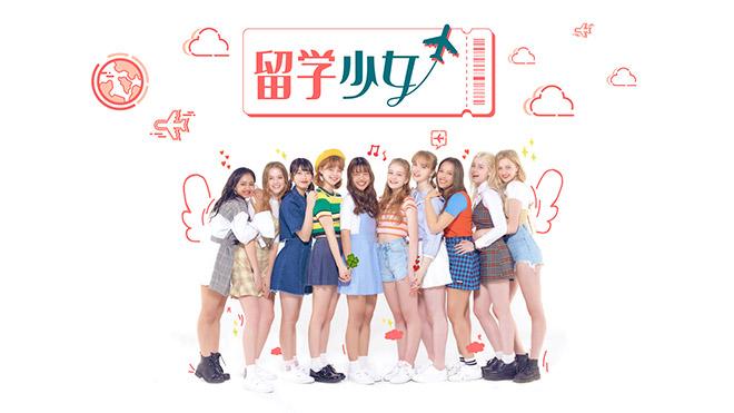 8 月の Mnet は 真夏のときめく K-POP 少女 SP  「留学少女」「GOT YA!  公園少女」「夢を描く少女たち  DreamNote」など 話題の3作品をオンエア!