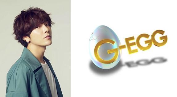 SUPERNOVA ユナクがプロデュース! 日本発! NEW プロジェクト「 G-EGG グローバルアイドル発掘×リアル成長ストーリー 」 2020年2月2日 Mnetで放送決定!