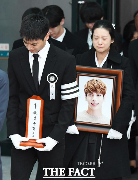 ジョンヒョン 死亡