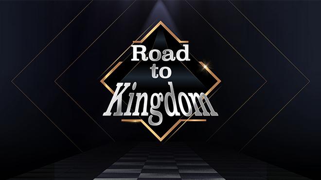 人気と実力を兼ね備えたK-POPボーイズグループのカムバック合戦がついに始動!「Road to Kingdom」 4月30日20時 日韓同時放送決定!!