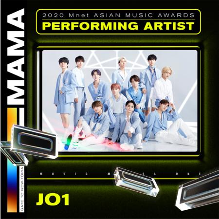 音楽でひとつになるアジア最大級の音楽授賞式 「2020 MAMA(Mnet ASIAN MUSIC AWARDS)」 JO1の出演が決定!12月6日 CS放送Mnetで日韓同時生放送!