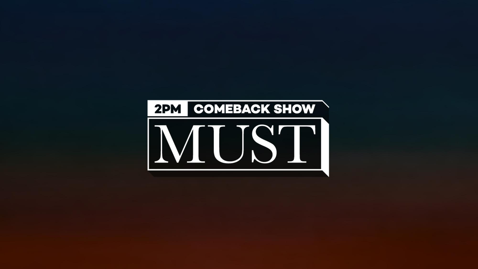 約5年ぶりに完全体カムバックを果たす2PMのスペシャル番組!「2PM Comeback Show 'MUST'」6月28日19:00~日韓同時放送!
