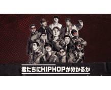 平均年齢41.3歳!おじさんラッパー is BACK! 韓国HIPHOP界のOld Boysがやってくる!  「 君たちにHIPHOPが分かるか 」9月17日日本初放送スタート!