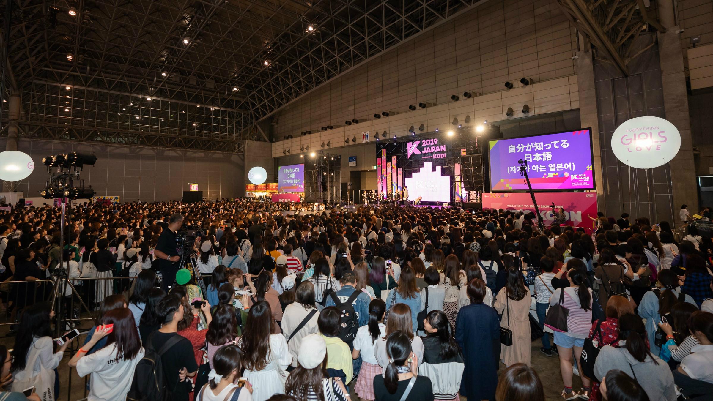 KCON 2019 JAPAN コンベンション特集
