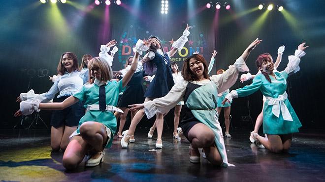 K-POP COVER DANCE FES. DREAM ON! VOL.20