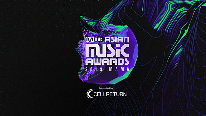 2019 Mnet Asian Music Awards 字幕版