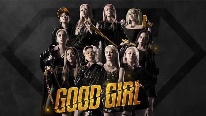 GOOD GIRL:誰が放送局を襲撃したか