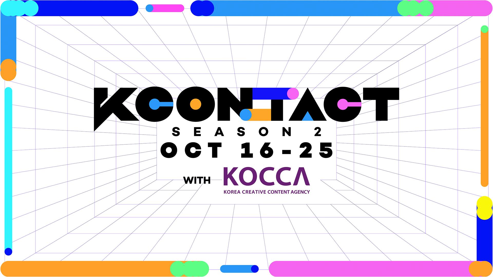 KCON:TACT season 2