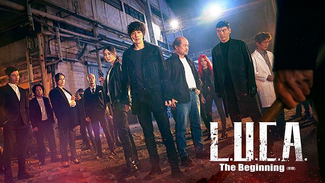 L.U.C.A. : The Beginning (原題)