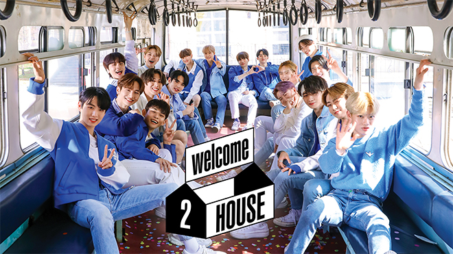 welcome 2 HOUSE